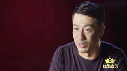 采访极限挑战总导演:为什么导演组不干预孙红雷破坏游戏规则?