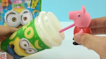 《玩具益趣园》摇摇乐奶昔做好了!你想喝吗