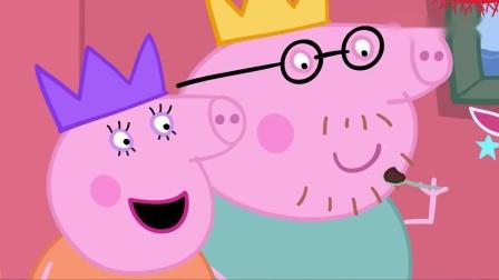 小猪佩奇 乔治收到了一份神秘的礼物,是猪爸爸送的圣诞节礼物.mp4