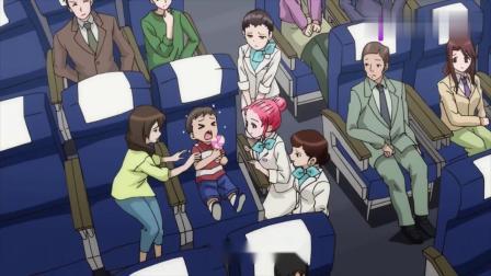 魔法指环少女:空姐用秘密换小朋友的糖果,小朋友立马交出糖果
