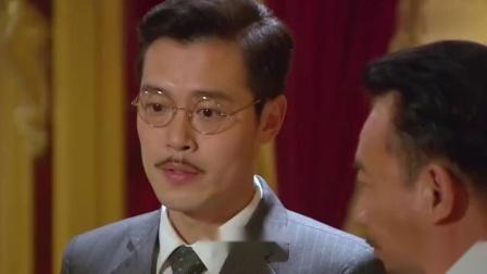 爱在春天:歌神到丽花皇宫却得知美女要离开上海,让他很意外.mp4