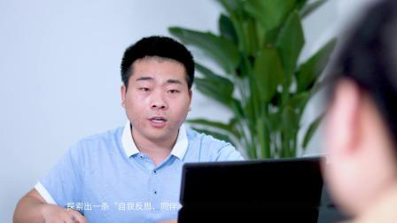 2020石家庄育英实验中学宣传片