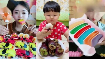 萌姐吃播:薯条棒棒糖果冻香肠,各种口味任选,是我向往的生活
