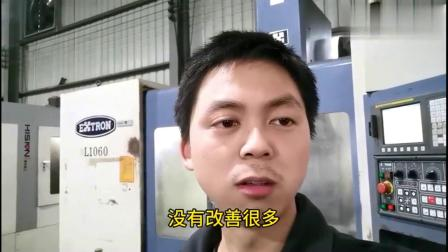 浙江工厂:数控加工中心精度误差2丝,机修过来却说要大修,网友:套路太深!