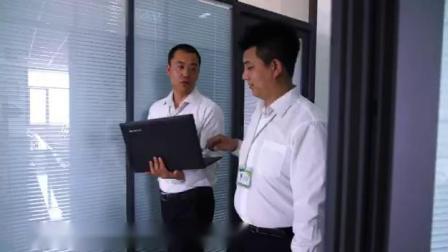 内蒙古大宗商品交易市场企业宣传片