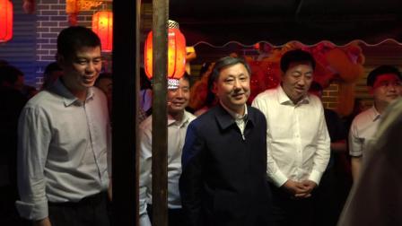 2020.05.27陇南武都首届美食文化旅游节