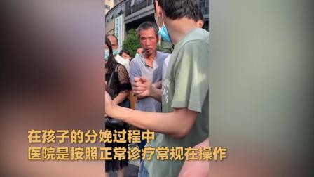 杭州萧山医院一名新生儿 愤怒家属拿榔头打砸医院