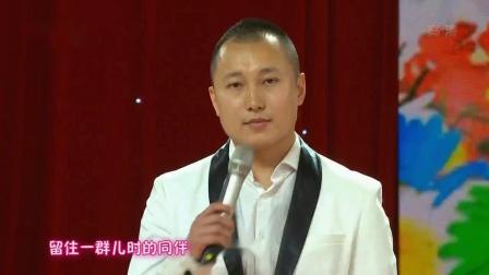 """#生活# 《2014年中央电视台""""六一""""晚会》片头"""
