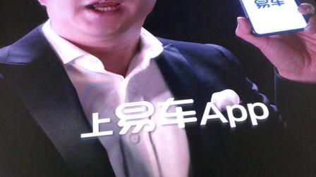 杭州互联网创新创业园4号楼_T3