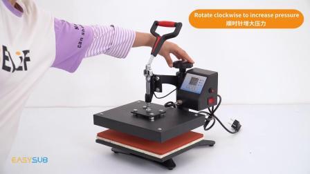 热转印机器23*30摇头烫画机印T衣服印花小型烫钻机压烫印标机摆摊