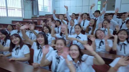 楚雄师范学院2016级音乐学1班