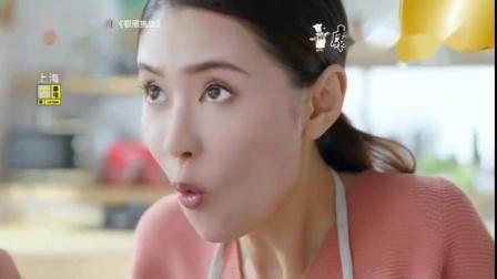 康师傅大食袋广告2020