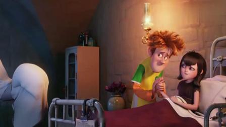 精灵旅社:小梅生了一个男孩,怎料男孩头发竟长成这样,真奇特!