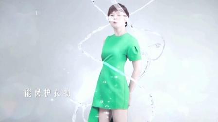 【中央电视台第一套节目综合频道(CCTV-1)〈高清〉】《超能植翠低泡洗衣液》(产品篇)代言人:孙俪 1080P+ 2014年4月18日