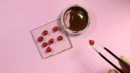袖珍世界DIY:迷你草莓巧克力