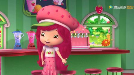 《草莓甜心》谁是第一个品尝到草莓甜心冰激凌的呢?