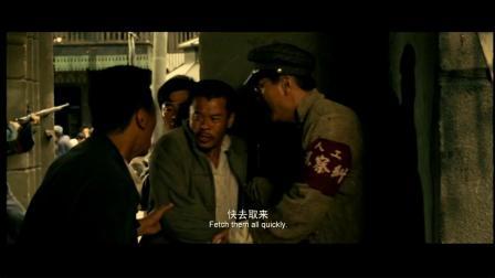 忠诚与背叛:工会赶来劝大伙别送,话音未落枪声大作!.mp4