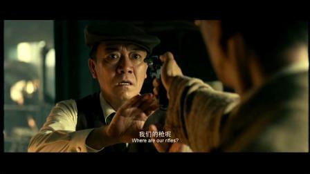 忠诚与背叛:王荷波找到枪械厂老板,逼问他枪的下落.mp4