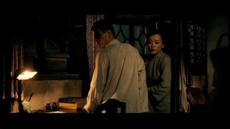 忠诚与背叛:杨匏安在屋内跟家人聊天,不料林广顺在屋外偷听.mp4