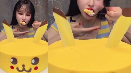 小姐姐甜品吃播,皮卡丘慕斯蛋糕,每一口满满奶油,幸福的味道!