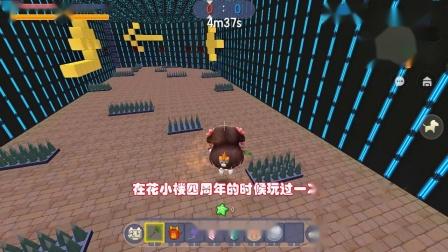 迷你世界忆涵极限冲刺看到满屏的传送方块,这次第一名稳了