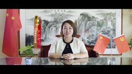 赣州市人和实业有限公司-20200615-人和集团2019宣传片