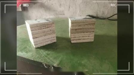 衢州脚墩厂报价(真木网).mp4