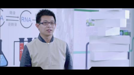 中国科学院《北京基因组所》宣传片.mp4