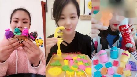 小美女吃播:八爪鱼零食巧克力,各种颜色任意选,是向往的生活