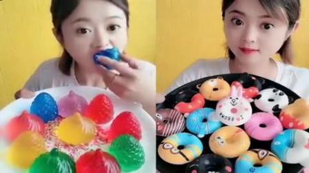 小姐姐直播吃:果冻水晶包子、卡通甜甜圈,各种各样的都有,每一个都好想吃啊