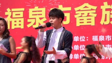 2020福泉市畲族东家文化《相亲相爱》