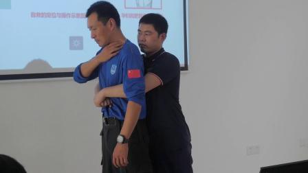 应急救援知识培训