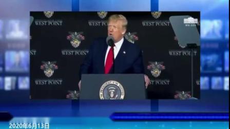 川普总统在西点军校演讲