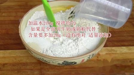 吐司面包不会做!用这个方法超简单,不用手揉,不用摔打,10分钟轻松出膜,柔软拉丝!收藏了!