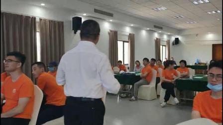 潘业喜-新员工职业规划与职业素养培训片段.mp4
