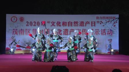 2020年文化和自然遗产日茂南区非遗宣传展示活动