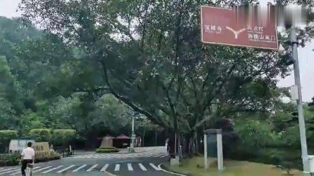 广东佛山西樵山旅游景点亦有亭站,有一对诗词你是否能懂?