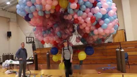 1000个气球能让人飞起来么?小伙亲测,结局难以置信!