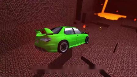 """当汽车遇上""""我的世界""""下界传送门,飞越的瞬间,场面太震撼了!"""