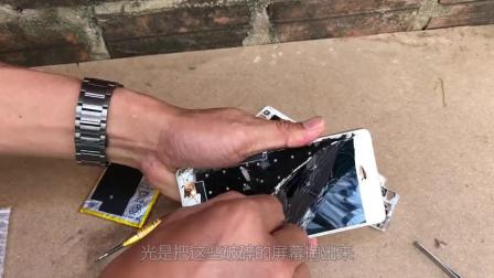 垃圾堆里捡来的华为手机,翻新之后还能用?网友:这质量也太好了吧!
