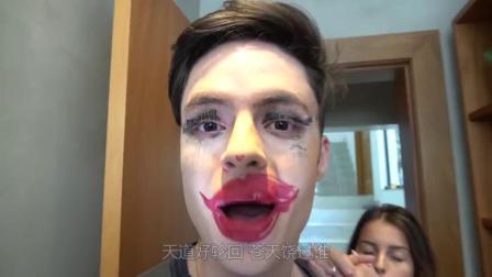 美女蒙眼给男友化妆,第一步就让人害怕,网友:是条汉子!