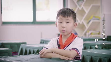 亳州市教育局最美老师评选 第四小学马梦