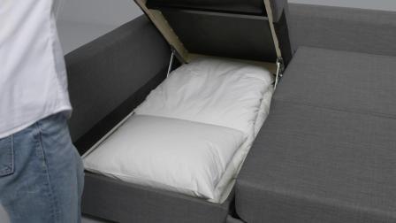 FRIHETEN 弗瑞顿 转角沙发床 如何从沙发变成床