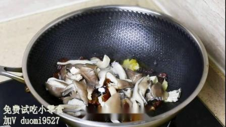 平菇怎么烧才好吃?厨师长教你一个家常做法,.每次做的都不够吃