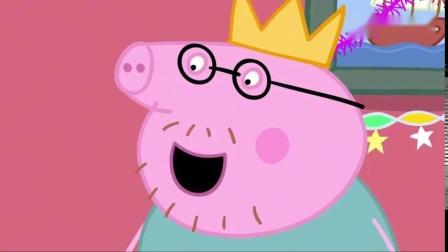 小猪佩奇:乔治真是个小可爱,把赛车给爸爸玩,自己玩纸盒子!