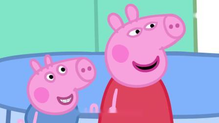 小猪佩奇第7季:猪妈妈为孩子们表演高空跳伞,猪爸爸不小心也从天上掉下来