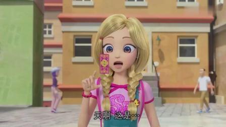 苏菲露比:刚开业的面包店出状况,露比变身为糖花工艺师,解救陷入危机中的面包店