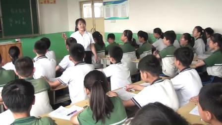 马磊老师电教课:康庄小学2020.6.16