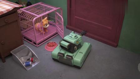 舒克贝塔:贝塔发现猫咪和老鼠是天敌不能共存,只好驾驶坦克离开.