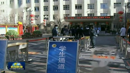 三大通信运营商将联合推出5G消息服务上海将打造全球公共卫生最安全城市 新疆高校今天起分批错峰陆续开学